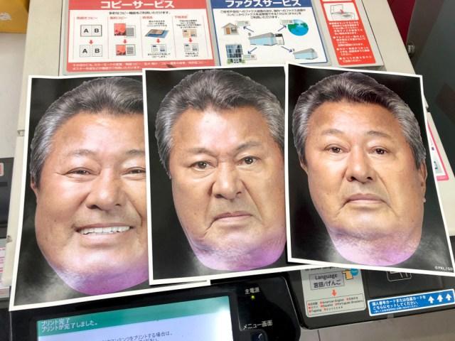 【本人公認】ファミマのコピー機で販売中の「なりきり梅宮辰夫」の迫力がスゴイ