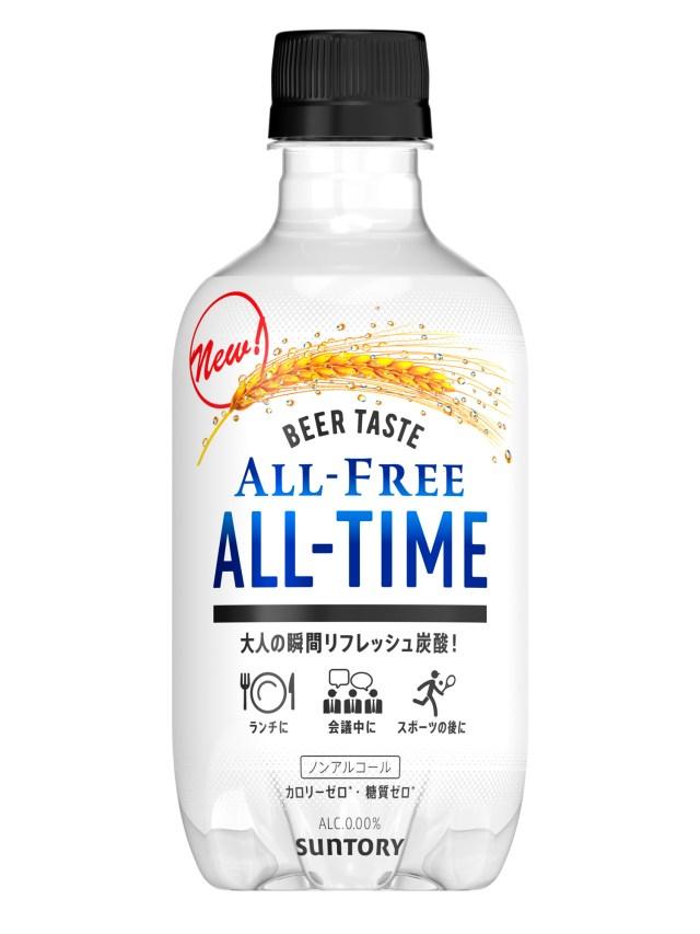 【マジかよ】透明なノンアルコールビールがついに爆誕! しかもペットボトル入りだってよ!! サントリー「職場で気兼ねなく飲んでください」