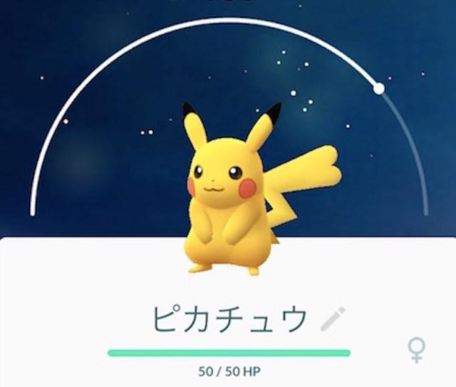 【まさか】ワンピースの尾田栄一郎先生が『ポケモンGO』の悩みを告白 →「2年以上やってるけど…」