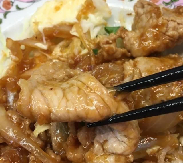 """「餃子の王将」が全然中華っぽくないメニューを発売! その名も『生姜の効いた豚焼き肉』を食べに行ったら店員さんに """"まさかのひと言"""" を言われた"""