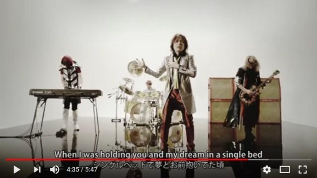 【神曲】みんな知らないと思うけど「シャ乱Q」ってバンドの『シングルベッド』って曲が超イイから絶対に聴いて欲しい