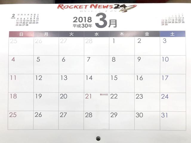 【うらやま】ついに「週休3日」を試験導入する企業が現れる! 頼む、全国的に水曜日を休みにしてくれェェェェェェエエ!!