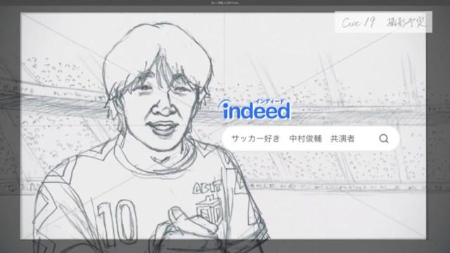 【バイト募集】中村俊輔も参加する「サッカー好きだけでつくるCM」の出演者を求人サイトが急募!  俊輔とCMで共演できるってマジかよ