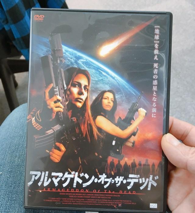 【アルマゲドン映画批評】隕石ほとんど関係なし! 最後の大オチに度肝を抜かれる『アルマゲドン・オブ・ザ・デッド』