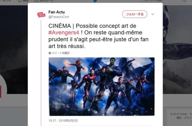 【マジかよ】『アベンジャーズ4』のコンセプトアートが流出か? 偽物だとしてもこりゃワクワクが止まらねぇぇえええ!