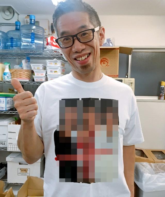 【衝撃】この世で一番ヤバいTシャツを見つけてしまった! なぜこんなデザインになってしまったのか……