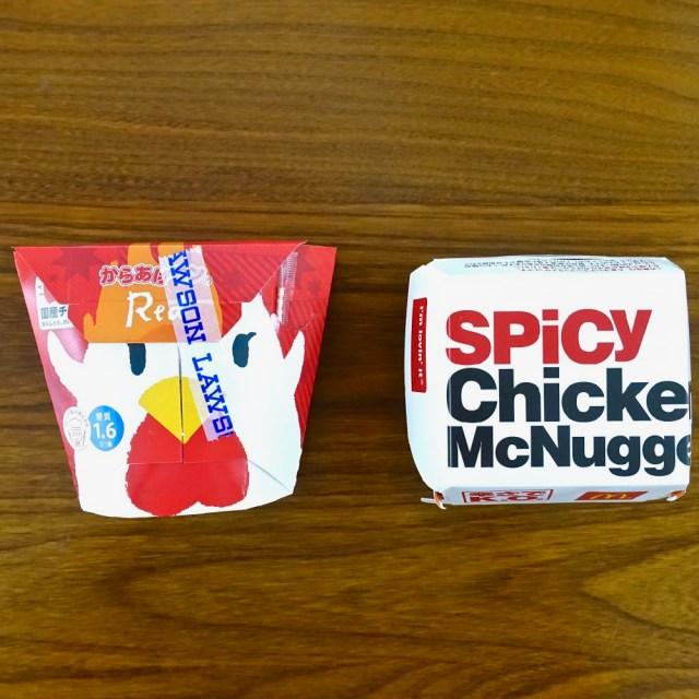 【徹底比較】マック史上初の新味「スパイシーチキンマックナゲット」と「からあげクンレッド」を食べ比べてみた結果…