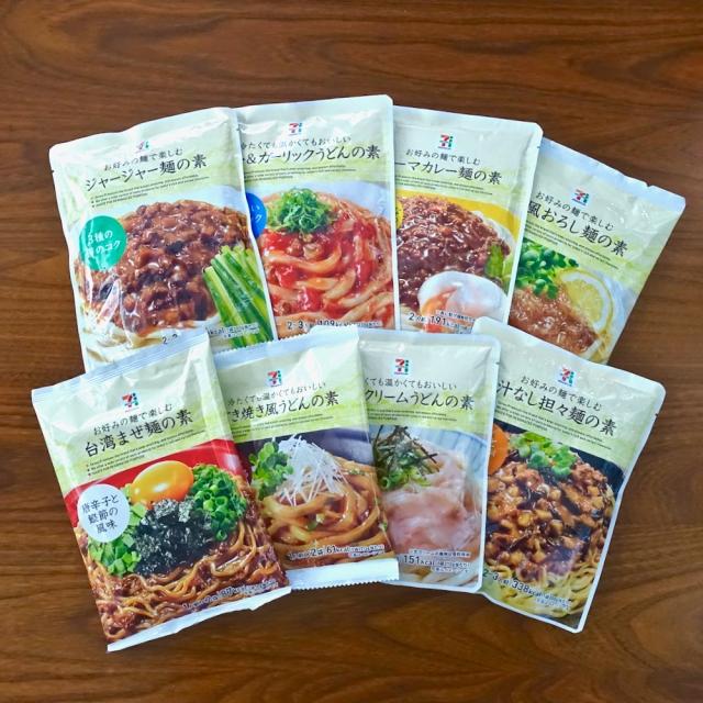 麺にかけるだけでウマくなる「セブンプレミアム・麺の素シリーズ」を食べ比べてみた → 8種類の中でおすすめベスト3はコレだ!