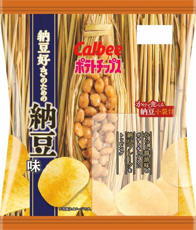 【意味不明】とうとう「納豆をかけて食べるポテチ」が発売されてしまう! ネバネバしちゃうのかよ!! ローソン限定『納豆好きのための納豆味』