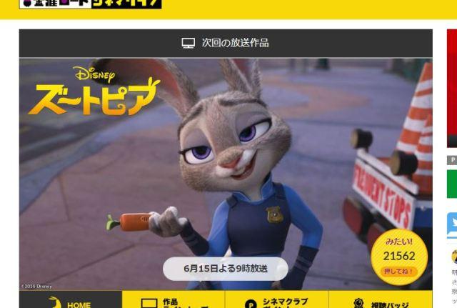 【あるある】映画『ズートピア』を見たディズニーオタクがつい思ってしまうこと66連発!