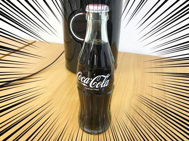 【検証】超音波でコーラを「熟成」したらどうなるのか? ワイン熟成マシン『Sonic Decanter』で試してみた
