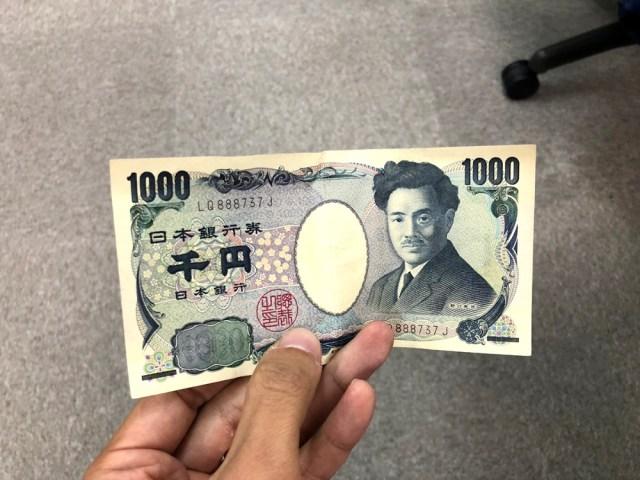 【世も末】79歳の老人、11歳の女児から現金1000円を奪い逮捕される