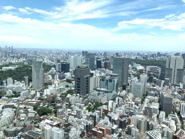 【注意喚起】東京で「いきなり日本国旗を渡されて500円請求される事案」が多発してるから気をつけろ