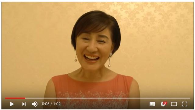 【笑顔の理由(わけ)】ブログで「書類送検」について報告した松居一代さんが、YouTubeで満面の笑み! 一体ナゼ?