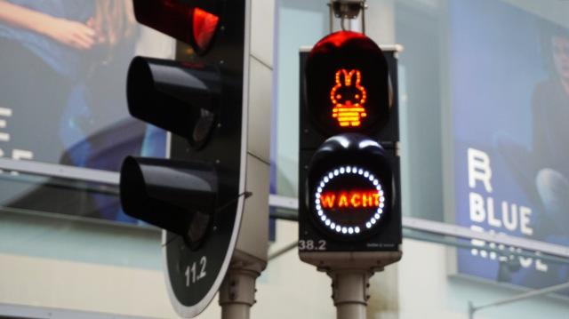 世界に一つしかない「ミッフィーちゃんの信号」を見るためにオランダのユトレヒトに行ってみた