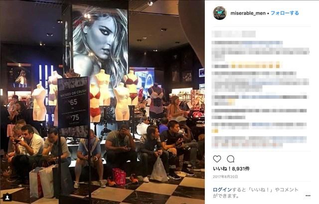 「女性の買い物に付き合わされるメンズの写真」を集めたインスタが泣ける…あるあるすぎてネット民も共感!