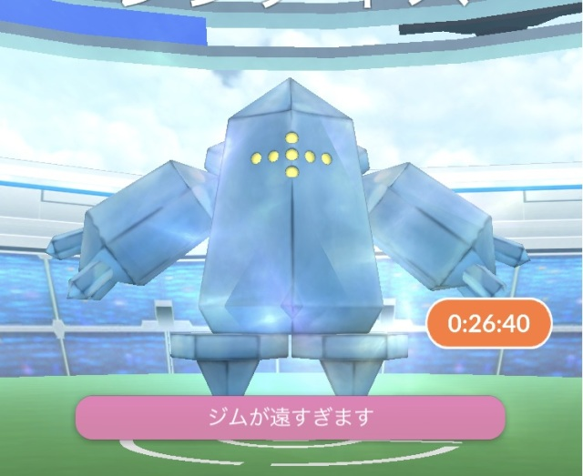【ポケモンGO】伝説レイドに「レジアイス」登場! 対策ポケモンはこれだ!!