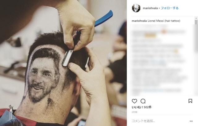 「ロシアW杯」も開幕したしメッシみたいな髪型にしてくれよな!→ 違う、そうじゃない。って散髪屋が話題