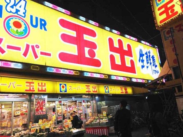 【スーパー玉出】大阪のいわずと知れた1円スーパーの「玉出っぽい玉出メシ」ベスト3