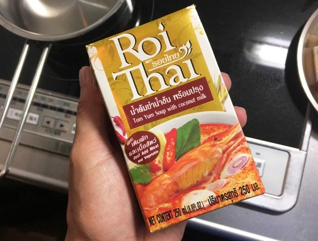 【激的改造】カルディに売ってる紙パックの『Roi Thai(ロイタイ)トムヤムスープ』に○○を入れると一気に本場の味っぽくなって圧倒的にウマくなる