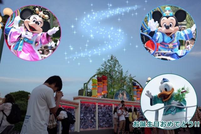 【画像多数】ディズニーの「七夕イベント」と「ドナルド誕生日イベント」をディズニーオタクがガチで楽しんだ結果