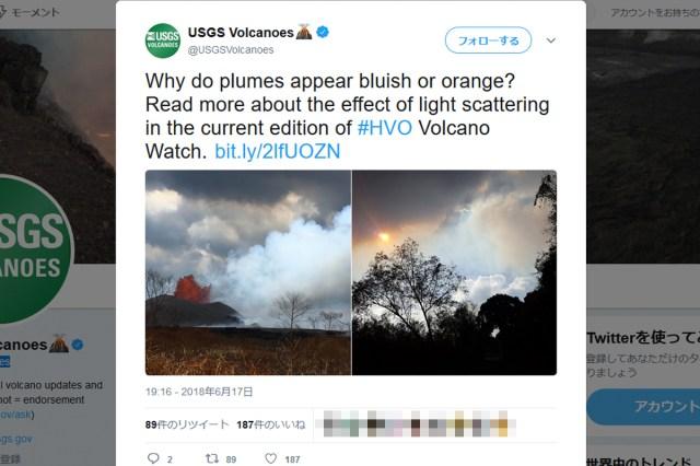 【なるほど】火山の煙の色には意味があった! アメリカ地質調査所の説明がわかりやすくて、知ってたらドヤれそう