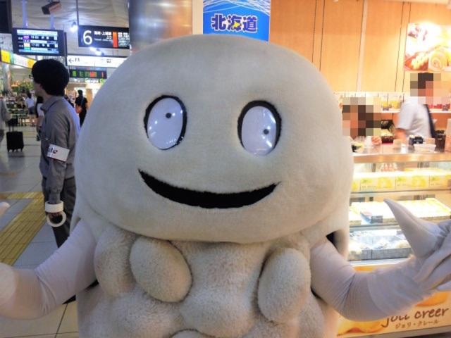 大宮駅で遭遇した巡業中の『ずーしーほっきー』のキモさったらない