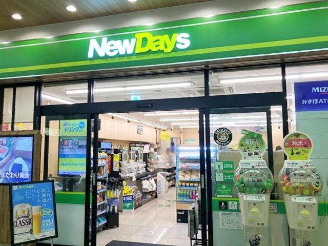 【衝撃】NewDays「池袋西口店」がヤバイことになっていた! ここ、もはや居酒屋だろ!!