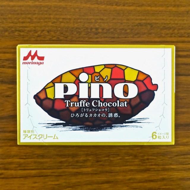 新商品『ピノ トリュフショコラ』と普通の「ピノ」を食べ比べてみた結果…