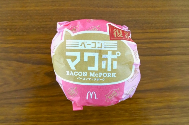 【マクドナルド】おてごろバーガーの新商品『ベーコンマックポーク』と「チキチー」「エグチ」を食べ比べてみた結果