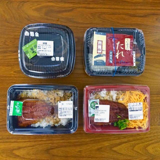 チェーン店の「うな丼」で1番おいしいのはどこなのか / 吉野家・すき家・なか卯・ほっともっとを食べ比べてみた