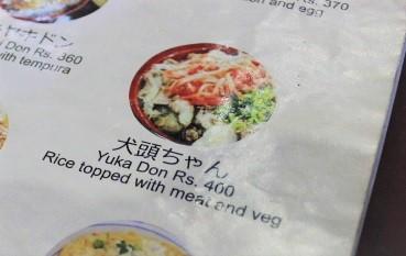 ネパールの日本料理店で発見したナゾの丼ぶり「犬頭ちゃん」の正体とは!?