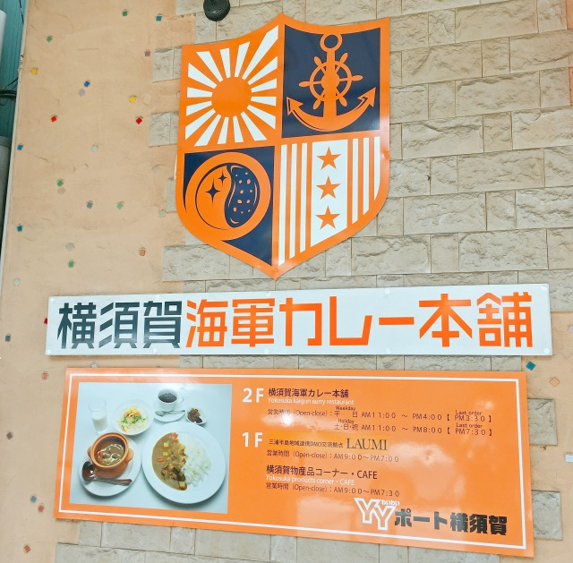 【マジかよ】江戸時代に「初めてカレーを目撃した日本人の感想」が衝撃的すぎる!