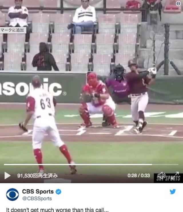 【世紀の大誤審】WBCの誤審を超えた! 野球の試合で「空振りをボール判定」した審判が話題に