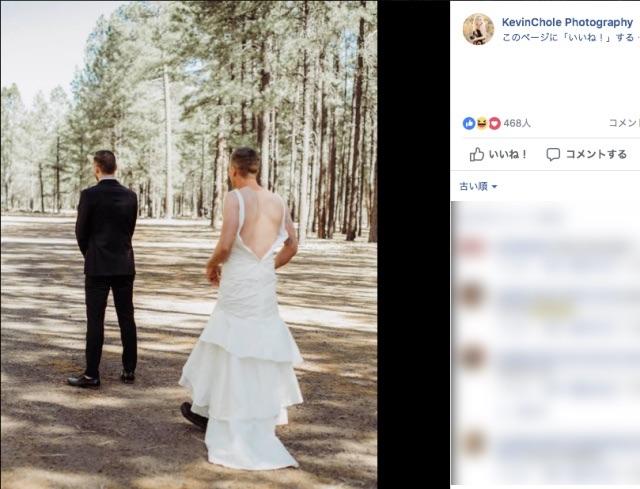 結婚式でテンパってる花婿の緊張をほぐすために「花嫁がウェディングドレス姿の兄貴」を送り込んだらこうなった! 新郎の反応がプライスレス!