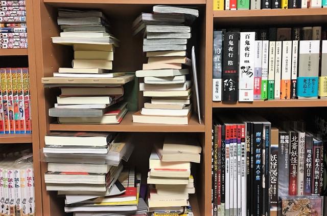 書店経営者が自民党に『ネット書店課税』創設を要望 → ネット民ブチギレ! ホリエモン「頭おかし過ぎる」