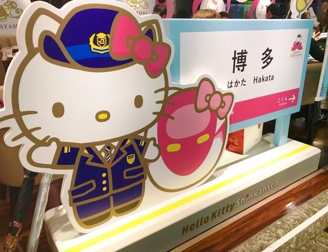 【超絶カワイイ】博多駅にオープンしたばかりの『ハローキティ』カフェ & マルシェに行ってみた