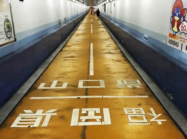 【歩行者無料】本州と九州の間を歩いて渡れる「関門トンネル人道」に行ってきた! 海底で山口県と福岡県の県境を発見ッ!!