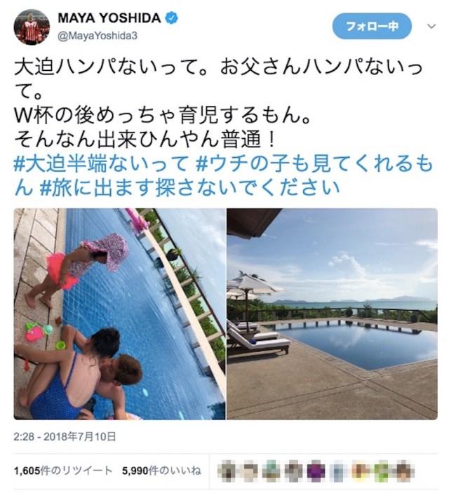 日本代表DFの吉田麻也選手が「大迫ハンパないって」をやったら…誰もが予想しないまさかの展開に!
