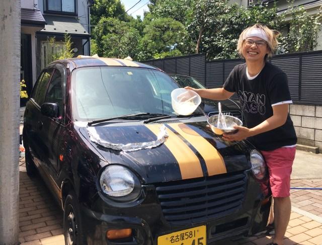 【猛暑グルメ】車のボンネットで「もんじゃ焼き」を作って食べてみた結果!