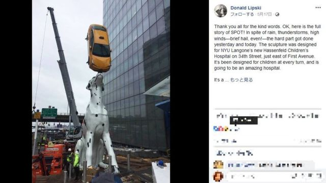 ニューヨークの新観光名所に!? 病院前にできた「鼻でタクシーを支えるダルメシアンの像」がカワイイ! 巨大像に隠された意味も奥が深い