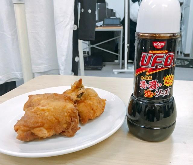 【ほこたて】日清UFOのソースをケンタッキーフライドチキンにかけると、どっちの味が勝つのか!? たしかめてみた!!