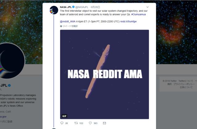 謎の天体『オウムアムア』について、NASAの研究チームがネット上で質疑応答 →「食パン何切れ分のデカさ?」など質問5選を紹介!