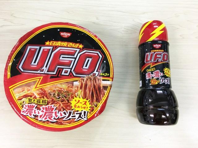 日清焼そば『U.F.O』がソースボトルをセットで販売!『濃い濃い追いソース!ボトルセット』でお好み焼きを作ったら激ウマだった!!