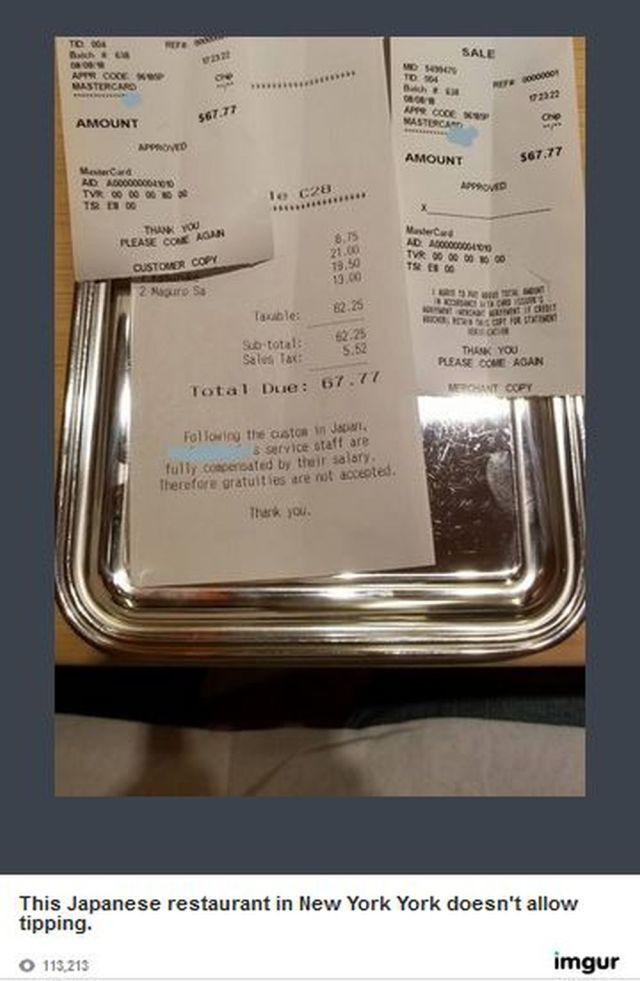 『あるニューヨークの日本食レストランがチップを禁止している!』との情報に海外ネット民がザワつく 「日本とアメリカではチップの意味が違う」など