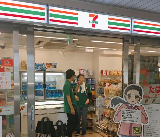 【コミケ94】東京ゆりかもめ「豊洲駅」のセブンイレブンに貼り出されたポエムがアツすぎる!! コミケの理解がハンパない