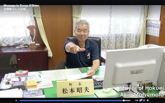 【賠償金3兆円】米コメディアンが『名探偵コナンはオレのパクリ』との訴え → コナンの町・鳥取県北栄町が反撃!
