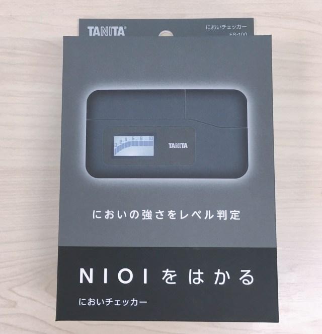 【検証】タニタの「においチェッカー」で測定! 第1回脇クサ王選手権開催!!