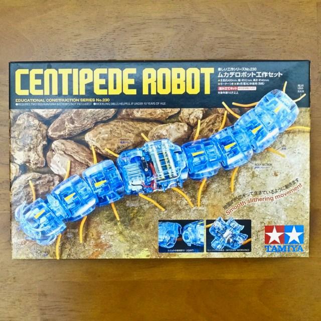 【大人の自由研究】「ムカデロボット工作セット」を作ってみた