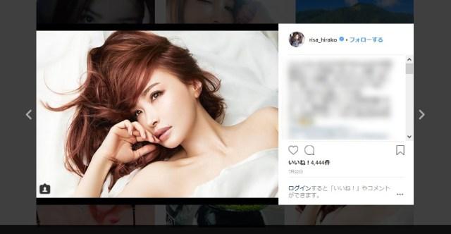 """【美魔女】平子理沙(47歳)さんの """"奇跡の美ボディ"""" がこちらです"""